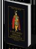 A régi Erdély népeinek képeskönyve borító